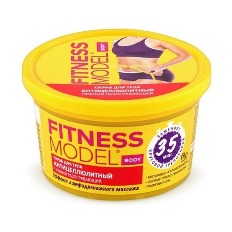Fitness Model Пикантен антицелулитен сгряващ скраб за тяло 250мл