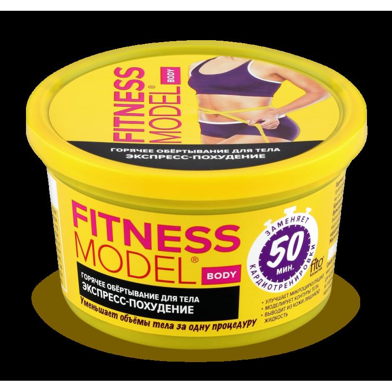 """Fitness Model Скраб за тяло """"Експресно отслабване"""" 250мл"""