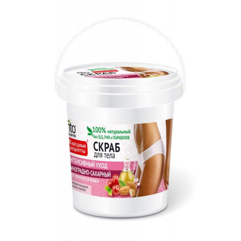 Fito cosmetic скраб за тяло с грозде интензивна грижа 155мл