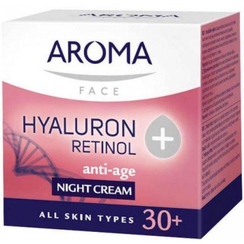 Aroma Нощен крем против бръчки с хиалуронова киселина и ретинол 50 мл