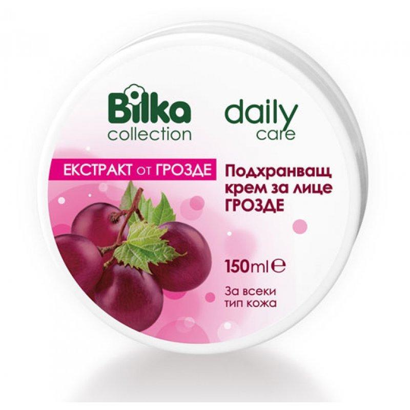Bilka Daily Care Подхранващ крем за лице за всеки тип кожа 150мл
