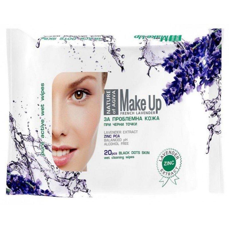 Agiva Make-up за почистване на грим 20бр